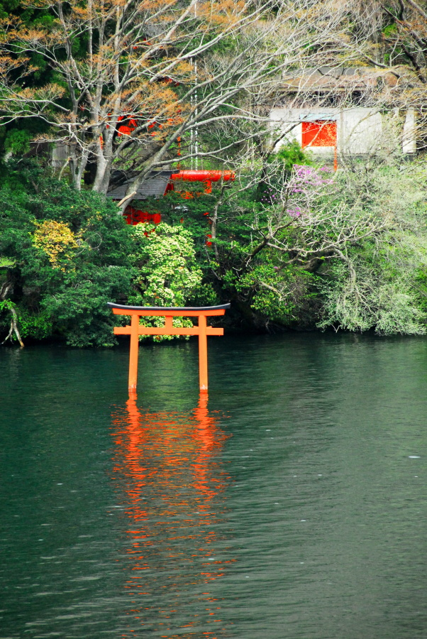 1589 - Lake Hakone Japan